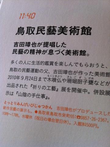 20110908-011737.jpg