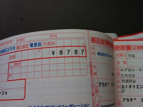 20111011-220034.jpg