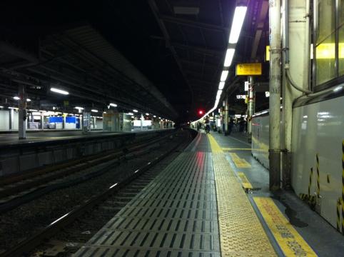 20111113-195859.jpg