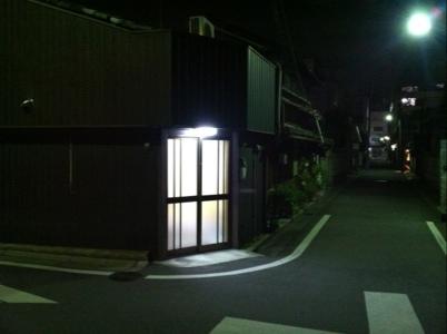 20120717-140733.jpg