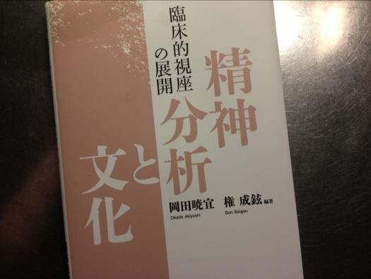 20121009-012028.jpg